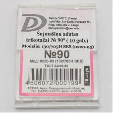 Šujmašīnu adatas trikotažai N90 (10 gab.)