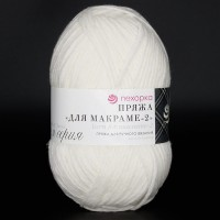 Yarn for macrame - 2 balts, 160m / 100g