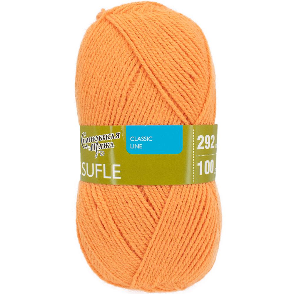 Sufle - spilgti oranžs NEW, 100g