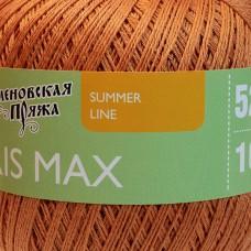 IRIS max fizaliss, 100g